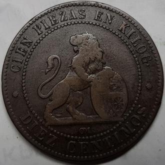 Испания 10 сантимов 1870 год