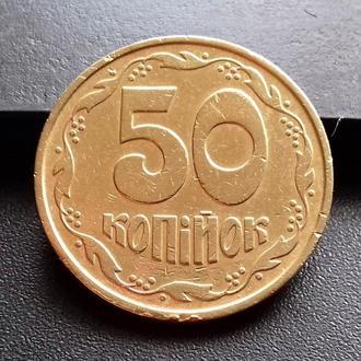 MN Украина 50 копеек 1992 г., 2.2ААм, толстый зуб