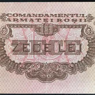 Румыния Командование Советской Армии 1944 10 лей Советская оккупация