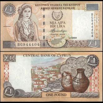 КИПР 1 фунт 2004г. UNC