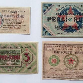 РИГА ЛАТВИЯ 1 , 3 , 5 , 10 рублей 1919 г