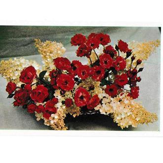 Открытка 1976 С Днём Рождения!, цветы