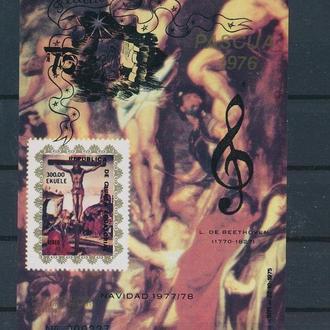 Экваториальная гвинея 1976 живопись религия надпечатка блок б/з** (мих-50€)