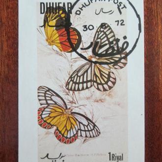 Дуфар.1972г. Фауна. Бабочки. Почтовый блок.