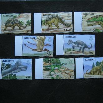 фауна дино динозавры кирибати  на т
