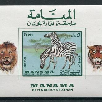 Манама-Аджман.1969г. Фауна.! Почтовый блок. MNH
