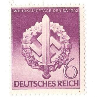 Германия (Третий Рейх). 1942. День штурмовиков СА