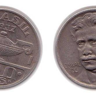 Бразилия 400 рейс 1937