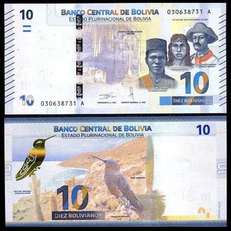 Bolivia / Боливия - 10 Bolivianos 2018 (1986) - UNC