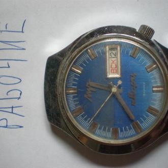 часы Луч электронно - механические рабочие 21052