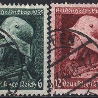 1935 - Рейх - Памяти героев Mi.569-70