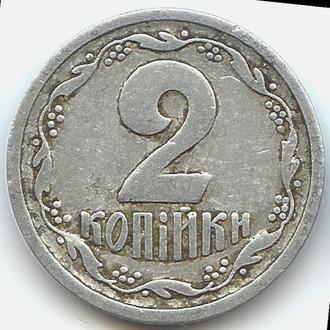 2 копійки 1994 р