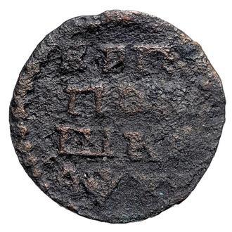 Полушка 1720 года (АШК) №6986