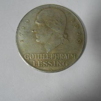 Монета Германия 5 Reichsmark 1720-1920