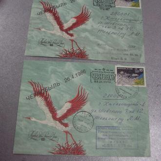 конверт чернобыль 26.4.1986 1991 лот №5