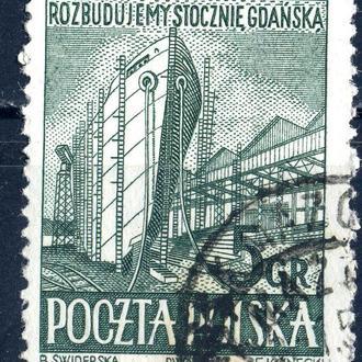 Польша. Корабли 1952 г.