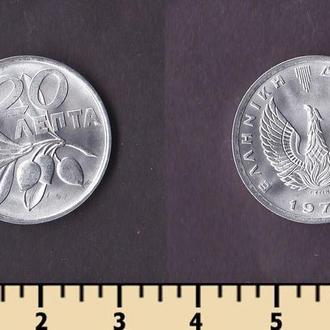 Греция 20 лепта 1973