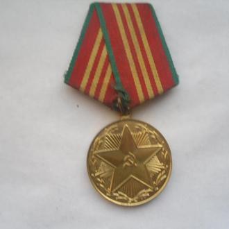 Медаль(18)