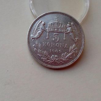 Австро Венгрия 5 корон 1909 г Серебро СОХРАН !!