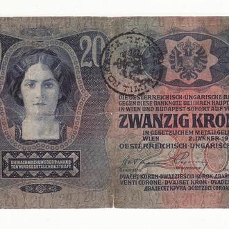 Румыния оккупация Буковины 20 крон 1919 1913 редкая, штамп на австрийских кронах..