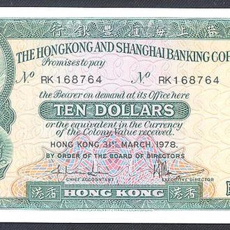 Боны Азия Гонг - Конг 10 долларов 1978 г.