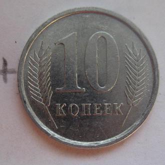 ПРИДНЕСТРОВЬЕ (ПМР). 10 копеек 2005 года