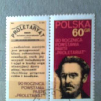 Польша 1972г  Политики Людвиг Ярински