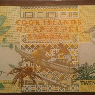 Cook Islands / Острова Кука - 20 Dollars 1992 , UNC