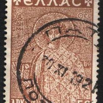 Греция (1948) История. Мозаика Св. Деметрий