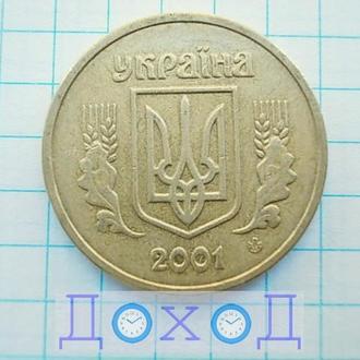 Монета Украина Україна 1 гривна гривня 2001 №3