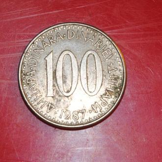 100 динар 1987 г Югославия