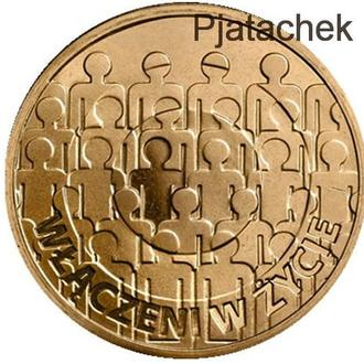 Польша 2 злотых 2013 г. 50 лет ассоциации умственно отсталых людей