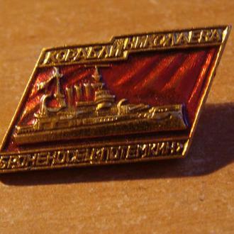 корабль Корабли Николаева броненосец Потемкин  (2)