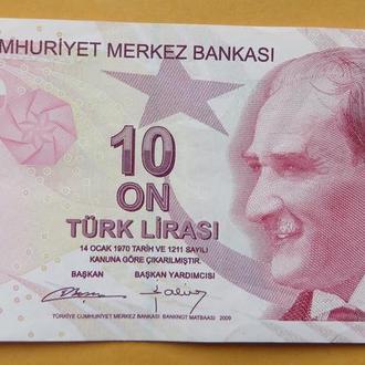 Турция 10 лир 2009 XF+