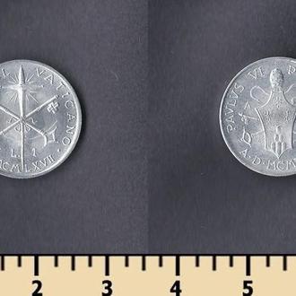 Ватикан 1 лира 1967