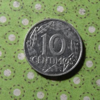 Испания 1959 год монета 10 сантимов !