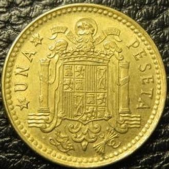 1 песета 1966 (75) Іспанія