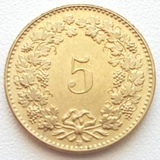 Швейцария 5 раппен, 2013
