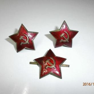 Звёзды РККФ, РККА, большие 32 мм. тяж. металл, гор. эмаль, магнитятся, новые -люкс.