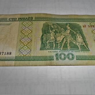 Оригинал. Беларусь 100 рублей 2000 года. Серия: вЛ 5837188.