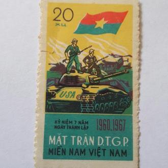 Вьетнам. 1967. Боевые действия.