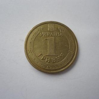 1 гривна 2004 60 лет освобождения Украины