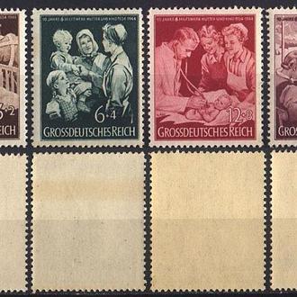 1944 - Рейх - Помощь матери Mi.869-72 **