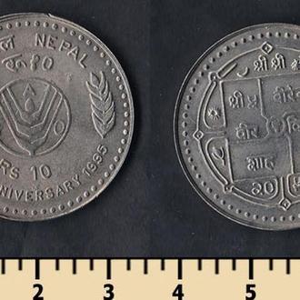 Непал 10 рупий 1995