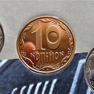 MN Украина 10 копеек 2013 г., из набора!