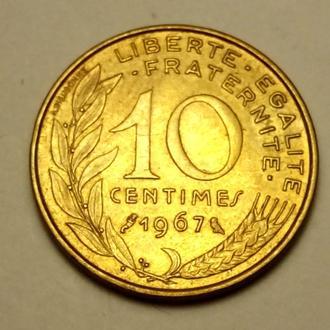 10 сантим 1967 года Франция !!! а2