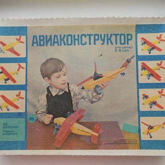 Авиаконструктор СССР