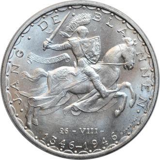 """Люксембург 100 франков 1946 г., BU, """"600 лет со дня смерти Иоганна Люксембургского"""""""
