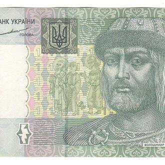 Украина 1 гривня 2004 Тигипко