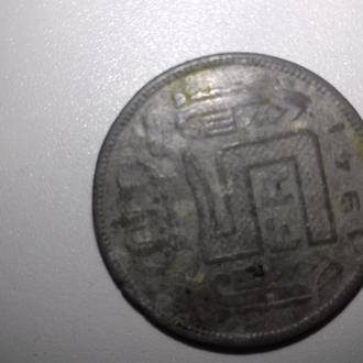 Монета 5 франков 1941 года - Бельгия - Леопольд III - BELGES